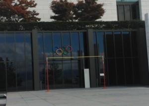Tervetuloa Olympiamuseoon!